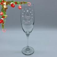 Christmas Champagne Flute 220ml